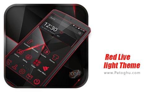 دانلود Red Live light Theme برای اندروید