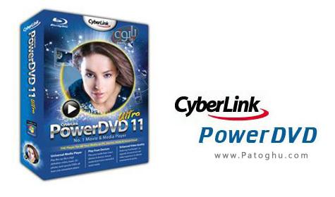 نرم افزار CyberLink PowerDVD Ultra