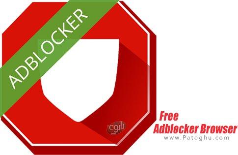 دانلود Free Adblocker Browser