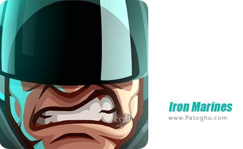 دانلود Iron Marines برای اندروید