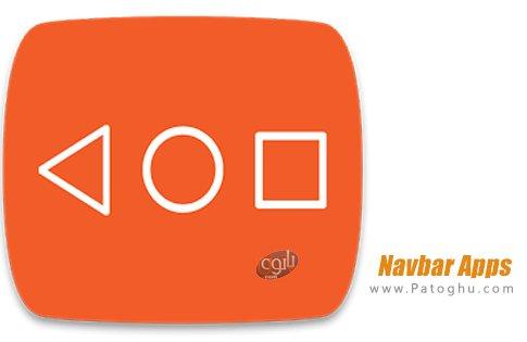 دانلود Navbar Apps