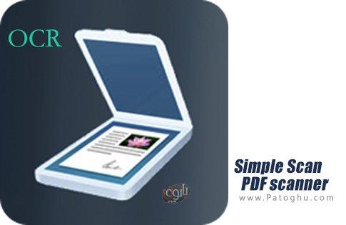 دانلود Simple Scan Pro - PDF scanner