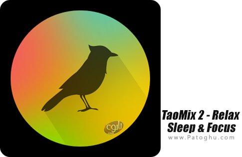 دانلود TaoMix 2 - Relax, Sleep & Focus