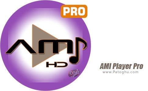 دانلود AMI Player Pro برای اندروید