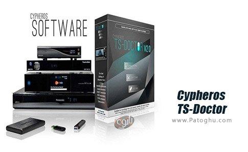 دانلود Cypheros TS-Doctor برای ویندوز