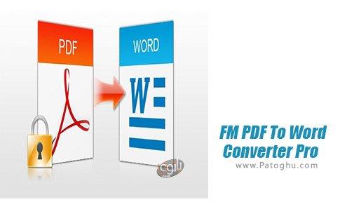 دانلود FM PDF To Word Converter Pro برای ویندوز