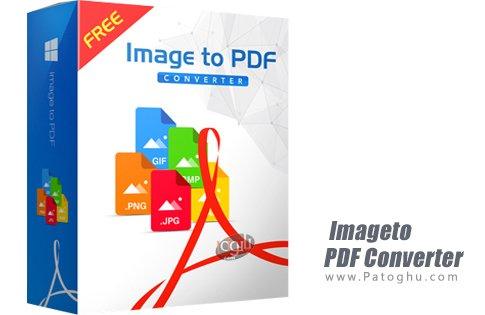 دانلود ImagetoPDF Converter
