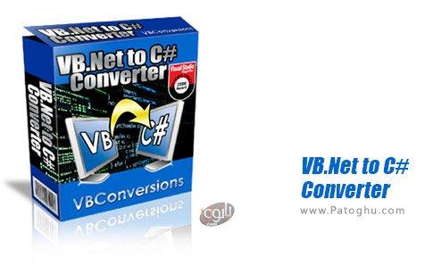 دانلود VB.Net to C# Converter نرم افزار مبدل زبان برنامه نویسی برای ویندوز