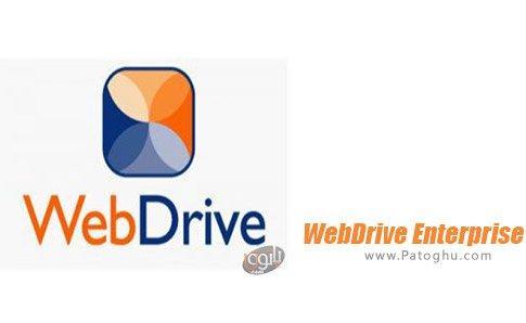 دانلود WebDrive Enterprise برای ویندوز
