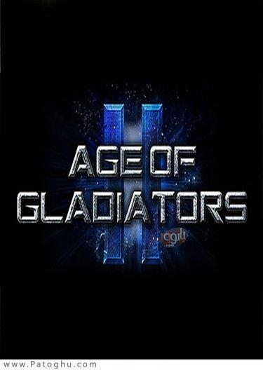 دانلود Age of Gladiators II