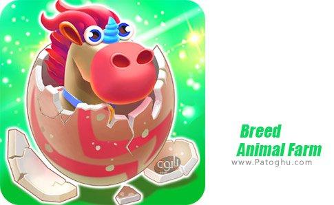 دانلود Breed Animal Farm برای اندروید