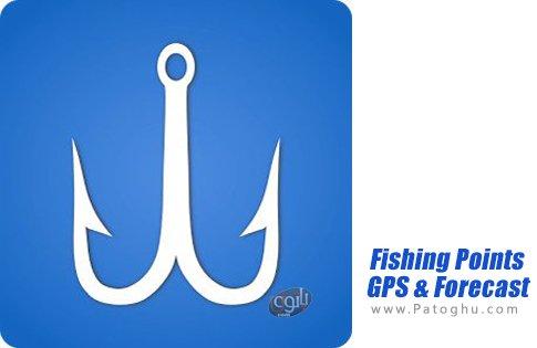 دانلود Fishing Points: GPS & Forecast