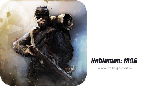دانلود Noblemen 1896 برای اندروید