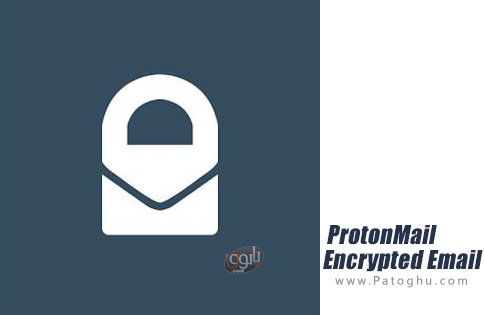 دانلود ProtonMail - Encrypted Email