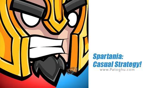 دانلود Spartania برای اندروید