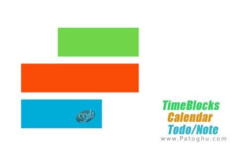دانلود TimeBlocks - Calendar/Todo/Note