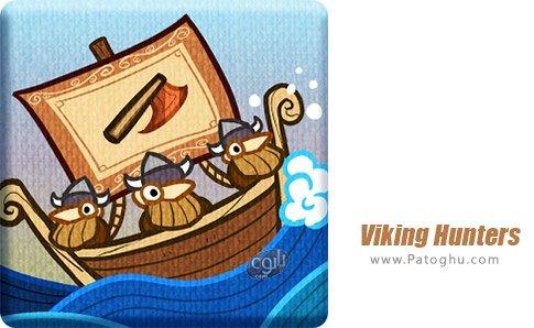 دانلود Viking Huntersبرای اندروید