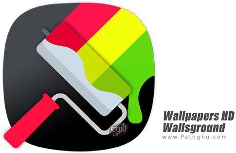 دانلود Wallpapers HD - Wallsground