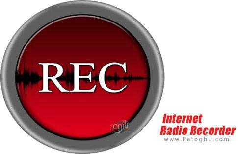 دانلود Internet Radio Recorder Pro