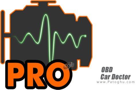دانلود OBD Car Doctor Pro