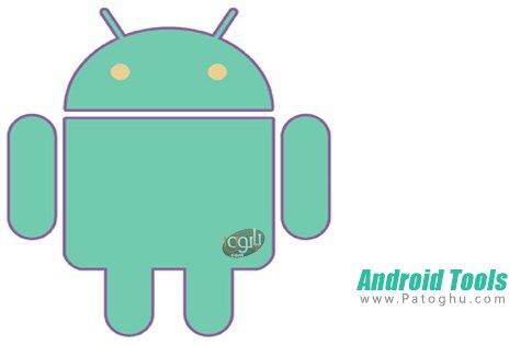 دانلود Android Tools