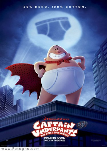 دانلود Captain Underpants: The First Epic Movie