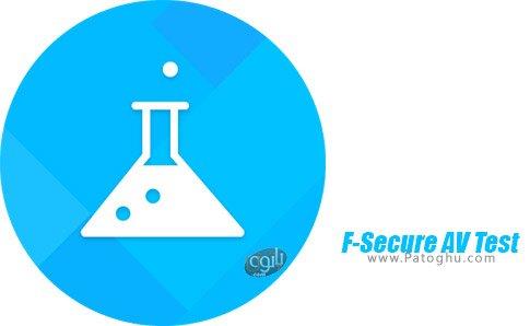 دانلود F-Secure AV Test نرم افزار تست آنتی ویروس اف برای اندروید