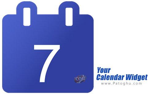دانلود Your Calendar Widget