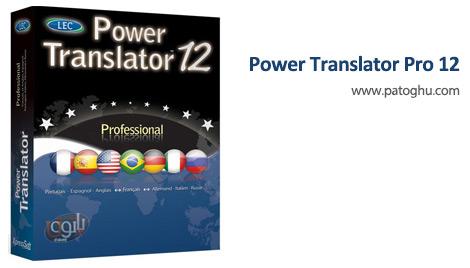 LEC.Power.Translator.Pro