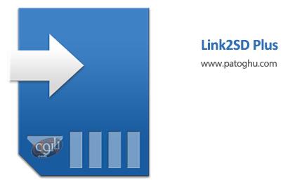 نرم افزار Link2SD.Plus