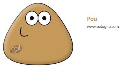 بازی پو Pou