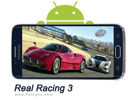 http://dl4.patoghu.com/alireza/1394/04/Pic/Real-Racing-3.jpg