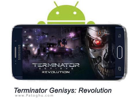 http://dl4.patoghu.com/alireza/1394/05/Pic/Terminator-Genisys-Revolution.jpg