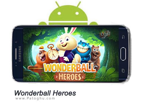 https://dl6.patoghu.com/alireza/1394/05/Pic/Wonderball-Heroes.jpg