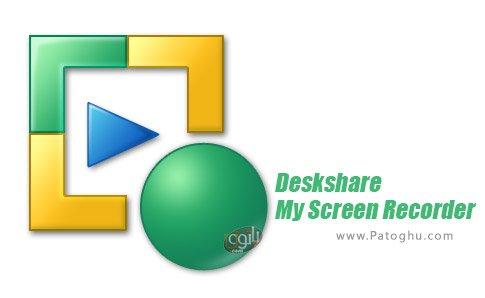 دانلود Deskshare My Screen Recorder Pro برای اندروید