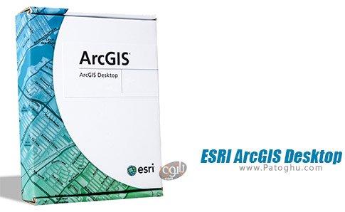 دانلود ESRI ArcGIS Desktop برای ویندوز