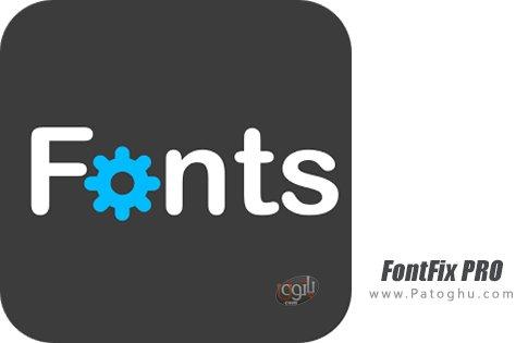 دانلود FontFix PRO