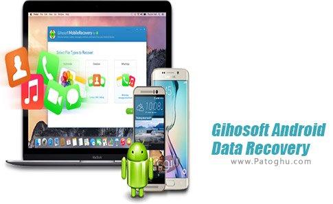 دانلود Gihosoft Android Data Recovery برای ویندوز