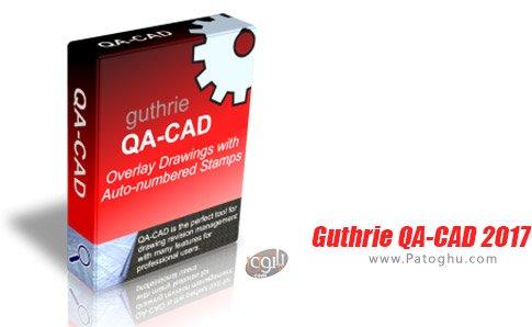 دانلود Guthrie QA-CAD 2017 برای ویندوز