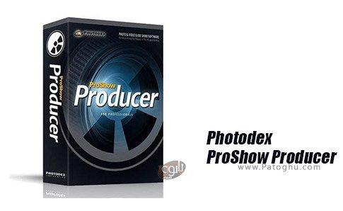 دانلود Photodex ProShow Producer برای ویندوز