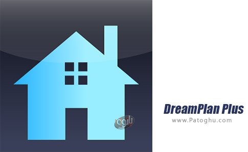 دانلود DreamPlan Plus برای اندروید