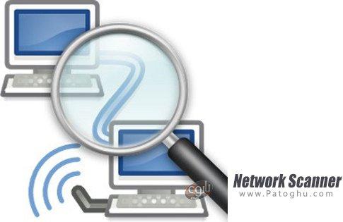 دانلود Network Scanner
