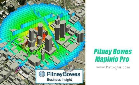 دانلود Pitney Bowes MapInfo Pro برای اندروید