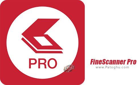 دانلود FineScanner Pro برای اندروید