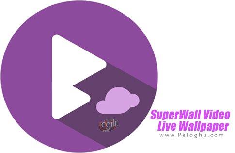 دانلود SuperWall Video Live Wallpaper