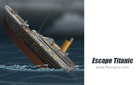 دانلود Escape Titanic برای اندروید