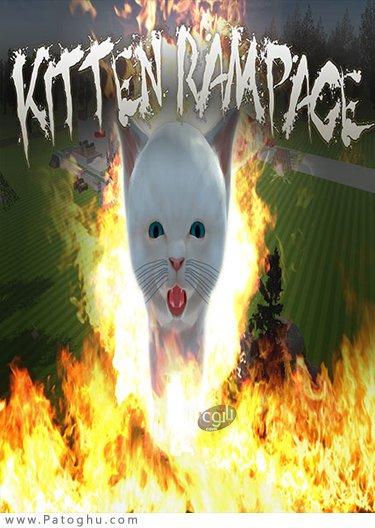 دانلود Kitten Rampage
