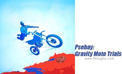 دانلود Psebay: Gravity Moto Trials برای اندروید