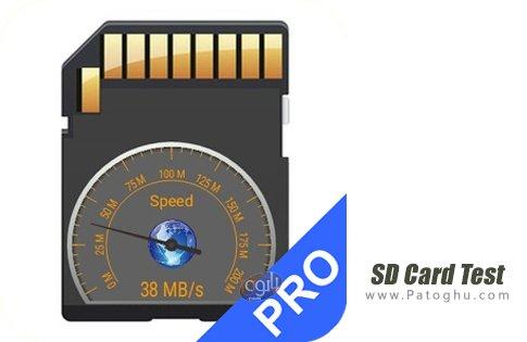 دانلود SD Card Test