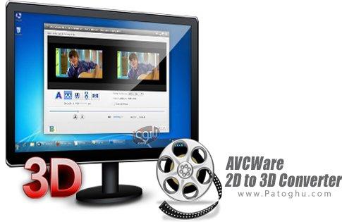 دانلود AVCWare 2D to 3D Converter
